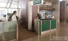 广州白云国际机场(T1国内)16号门白云机场易登机接待区
