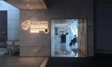廣州白云國際機場(T1國內)國航頭等艙休息室