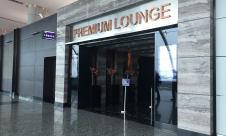 廣州白云國際機場(T1國際)Premium Lounge