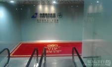 深圳寶安國際機場V3南航明珠精英會員休息室 (T3國內)