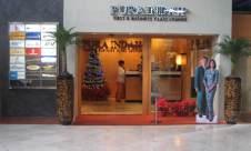 雅加達蘇加諾·哈達國際機場Pura Indah First Class Lounge (T2D - Dom)
