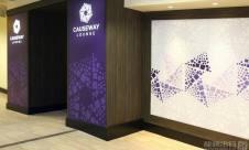 貝爾法斯特國際機場The Causeway Lounge