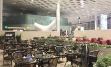 深圳宝安国际机场国际头等舱、公务舱休息室 (T3)