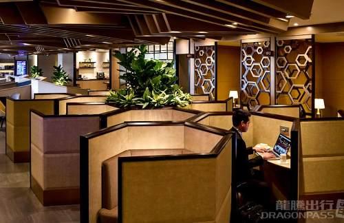 SINPlaza Premium Lounge