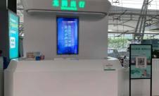 廣州白云國際機場龍騰出行接待柜臺