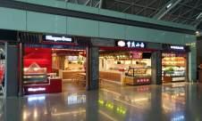成都雙流國際機場餐食體驗廳-重慶小面