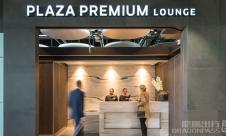 倫敦希思羅機場【暫停開放】Plaza Premium Lounge (T5 Departures)