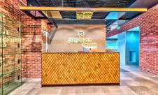 法蘭克福機場【暫停開放】Primeclass Lounge
