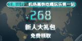 首頁_龍騰出行