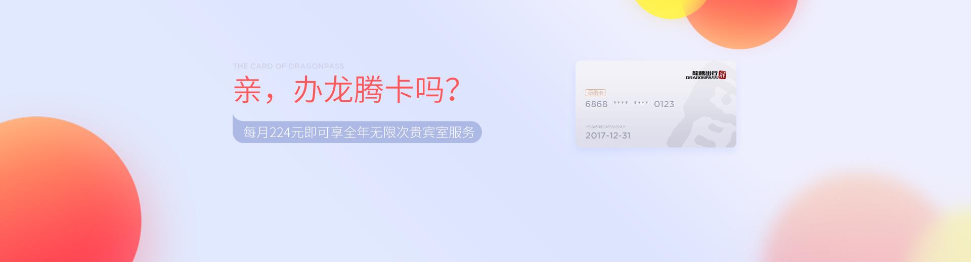 首页_果博娱乐出行