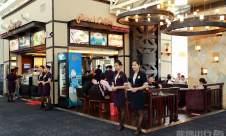 廣州白云國際機場Perch Coffee