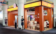 廣州白云國際機場普奇咖啡(國內)