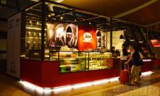 上海浦東國際機場世家蘭鐸咖啡(安檢后)