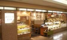 大阪关西国际机场Tonkatsu KYK Kansai International Airport
