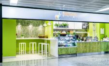 華沙肖邦機場Papaya